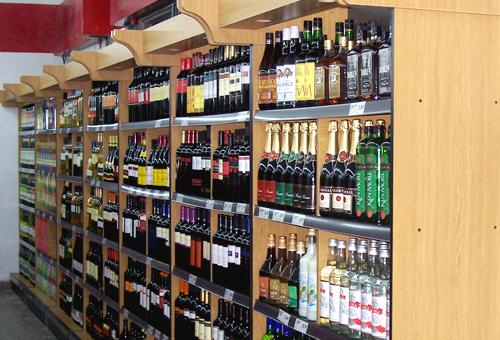 Muebles vinotecas articulos ue hogar muebles jardn ue for Muebles para vinotecas